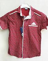 Рубашка нарядная для мальчиков короткий рукав 5-8 лет.Турция