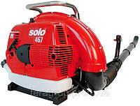 Воздуходувка SOLO  467   66.5куб.см / 2.1кВт/2.9л.с.