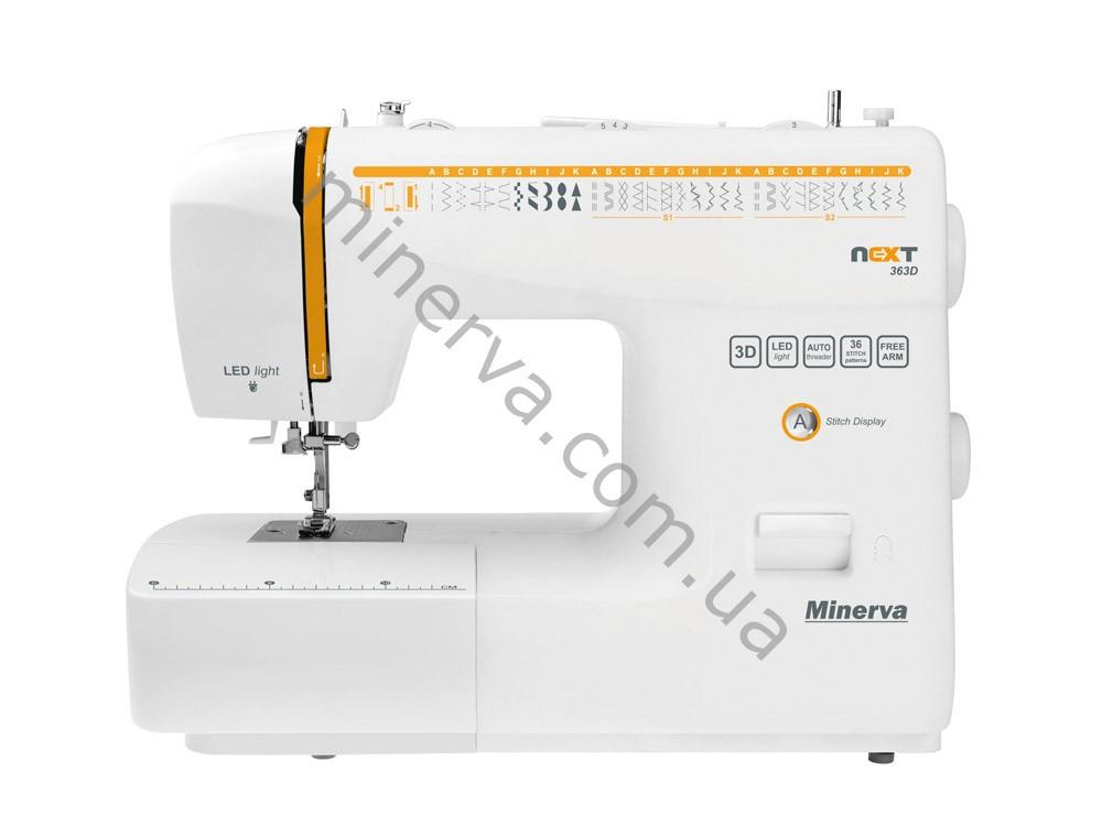 """Швейная машинка Minerva NEXT 363D """"M-N363D"""" + набор для шитья в ПОДАРОК"""