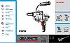 Дрель-миксер 850Вт,  GRAPHITE  58G605.