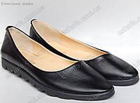 Женские кожаные балетки с закругленным носком Черные