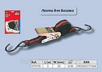 Ремень для стяжки багажа 3м х 30мм., Top Tools 97X195