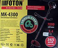 Бензокоса FOTON МК-4300