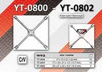 Ключ баллонный усиленный М17х19х21х22мм, YATO YT-0800