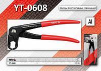 Щипцы для топливных соединений, YATO YT-0608