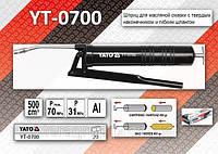Шприц для масляной смазки 500см³, Al, Pbar-310/700max, YATO YT-0700