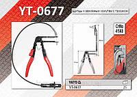 Щипцы к зажимным хомутам 210мм, с тросиком 615 мм, YATO YT-0677