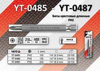 Бита крестовая РН2 x 200мм, YATO YT-0487