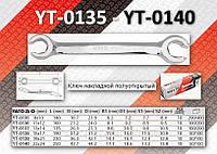 Ключ разрезной 8х10мм, YATO YT-0135