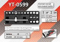 "Комплект ключей для сливной пробки 3/8"", 18шт, YATO YT-0599"