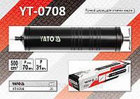 Шприц ручной для откачки масла V= 0.5л, YATO YT-0708