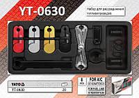 Наборы зажимов для шлангов с жидкостью 8шт, YATO YT-0630