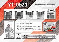 Набор гаек 10,5-14,5мм - 5шт для амортизаторов, YATO YT-0621