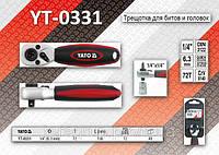 "Трещотка под биты и головки 1/4"", YATO YT-0331"