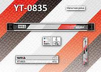 Магнитная рейка для инструмента l= 500мм, YATO YT-0835