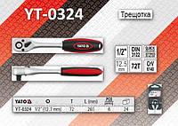 "Трещотка прямая 1/2"", YATO YT-0324"