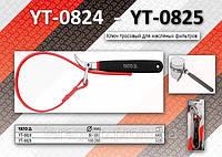 Ключ тросовый для масляных фильтров d= 100-200мм, YATO YT-0825