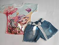 Детский летний костюм для девочек р-р 1-3 года