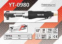 "Пневматическая трещетка 1/2"", F- 68 Nm, YATO YT-0980"