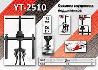 Съемник подшипников 12-38мм, YATO YT-2510