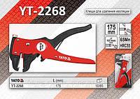 Клещи для снятия изоляции L= 175мм, YATO YT-2268