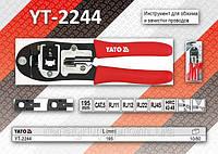 Клещи для обжима и зачистки проводов L= 195мм, YATO YT-2244