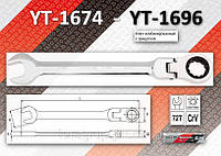 Ключ комбинированный с трещоточным шарниром 8х140мм, YATO YT-1674