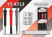 Набор зубила, керны, L-125mm, набор 3шт,  YATO  YT-4713.