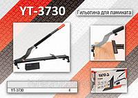 Гильотина для ламината,  YATO  YT-3730