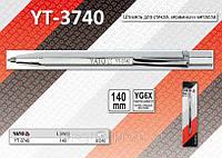 Штихель для стекла, керамики и металла,  YATO  YT-3740