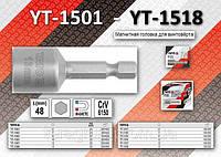 "Магнитная головка для винтовёрта 1/4"", 13х48мм, YATO YT-1518"