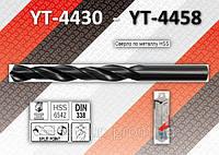 Сверло по металлу HSS 4.2 мм - 10 шт., YATO YT-4439