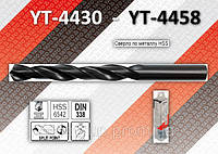 Сверло по металлу HSS 1.0мм - 10 шт., YATO YT-4430