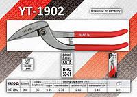"Ножницы по металлу тип ""Пеликан"" левые, 300мм, YATO YT-1902"