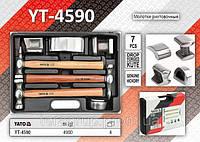 Молотки рихтовочные набор 7шт,  YATO  YT-4590