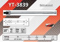 "Вороток шарнирный 3/8"" х 215мм, YATO YT-3839"