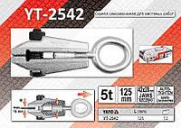 Зажим для жестяных работ 5t, 125мм, YATO YT-2542