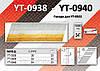 Гвозди для пистолета YT-0922, 64мм, YATO YT-0940