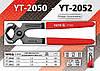 """Клещи строительные 6"""", L= 150мм, YATO YT-2050"""
