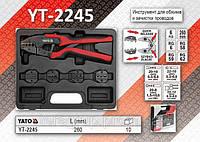 Клещи и сменные насадки для обжима и зачистки проводов, набор 6шт, YATO YT-2245