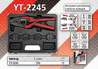 Клещи и сменные насадки для обжима и зачистки проводов, набор 6шт, YATO YT-2245, фото 1
