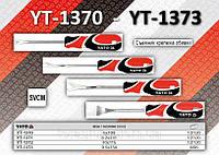 Съемник крепежа обивки 6x100мм, YATO YT-1370