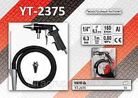 Пескоструйный пистолет со шлангом, YATO YT-2375