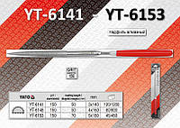 Надфиль алмазный 4х160х50мм,  YATO  YT-6148.