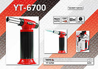 Ручная газовая горелка,  YATO  YT-6700