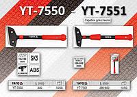 Скребок для стекла,  YATO  YT-7550.