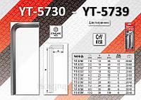 Шестигранные ключи 2,0мм CRV 12шт,  YATO  YT-5731.