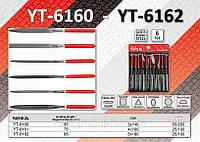 Набор надфилей 5х180х85мм, 6 шт,  YATO  YT-6162.