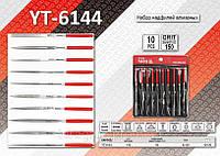 Набор надфилей 3х140х50мм, 10 шт,  YATO  YT-6144.