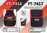 Карман для гвоздей и инструментов,  YATO  YT-7417.
